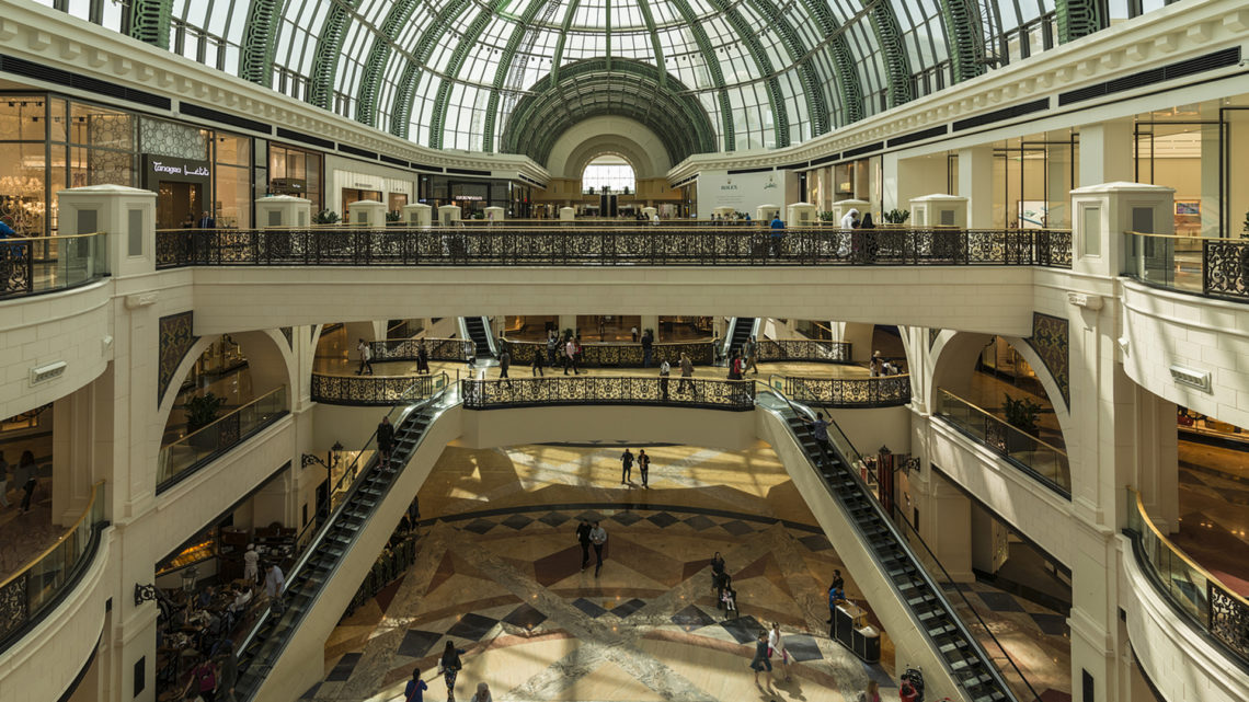 mall featured image