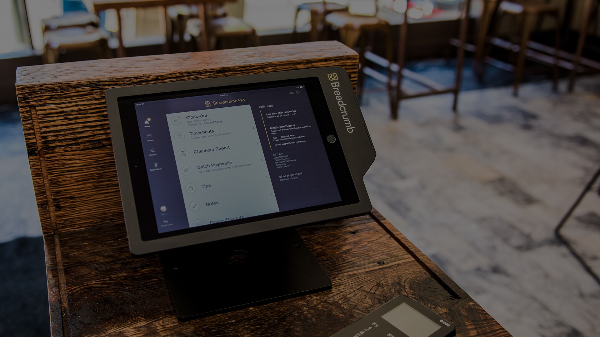 Latest Upserve Acquisition Breadcrumb Pos System