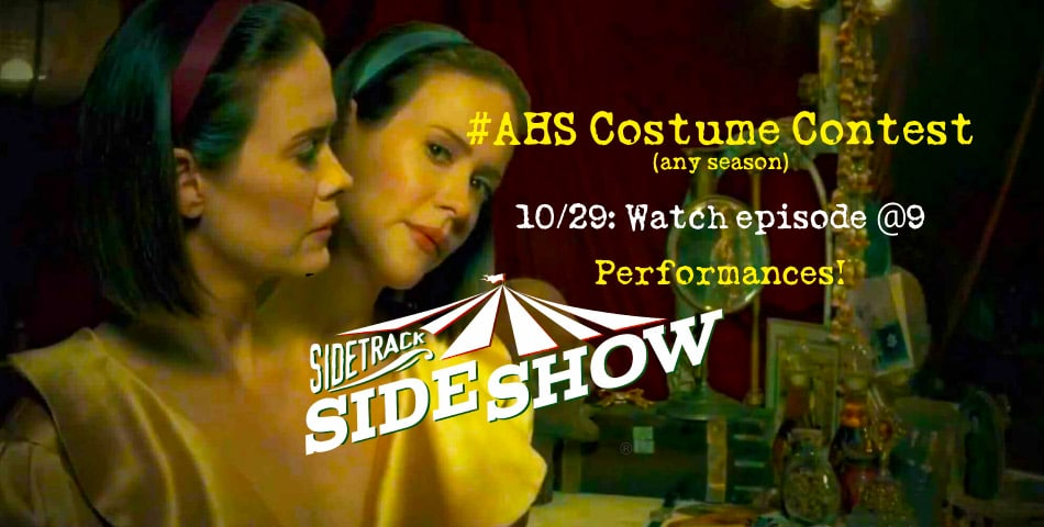 invitation to american horror story costume contest and watch party
